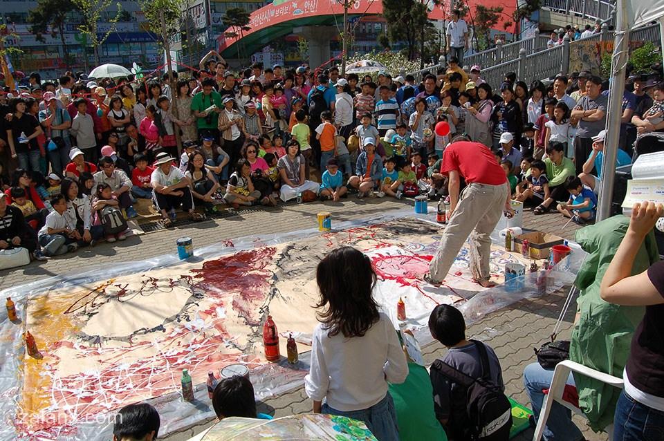 Seoul2_2008